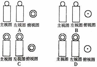 一个圆柱的侧面展开图是相邻边长分别为图片