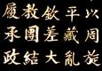 学拼音识汉字(第一部)