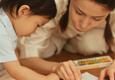 幼儿教育大全—幼儿社会