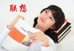 编码八-联想-2 英语教师