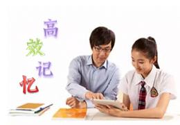 单词应用-1 英语教师