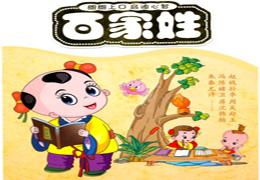 赵钱孙李 教师